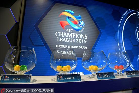 2019亚冠赛程:2月19日中超队出战 小组赛3月5日开打