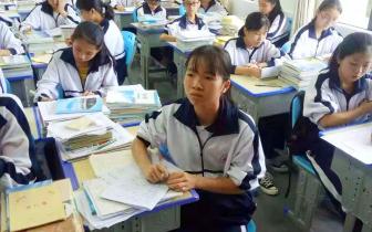 """李家凤同学获2018年度海南""""最美中学生""""称号"""