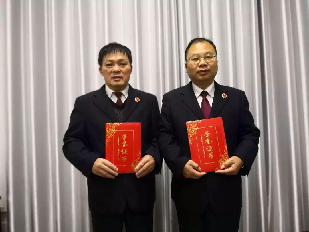 都安检察院在全区新闻宣传工作会议上获两荣誉