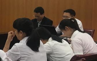 邮储银行闽清支行开展主题党课 学习十九大报告精神