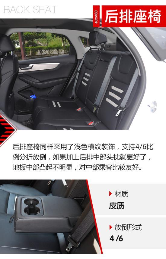 秦家族首款燃油车 试驾比亚迪秦Pro 1.5T