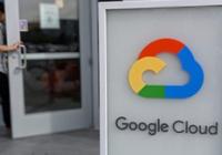 """谷歌云计算""""老大""""上任3年黯然下台 远落后于亚马"""