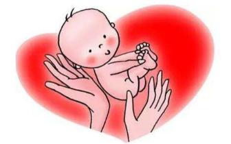 如何预防出生缺陷(一)