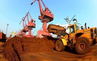 工信部回应不实传言:中国持续保持稀土产品稳定供应