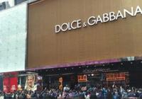 D&G遭多家电商平台店铺下架,曾因质量问题被罚3