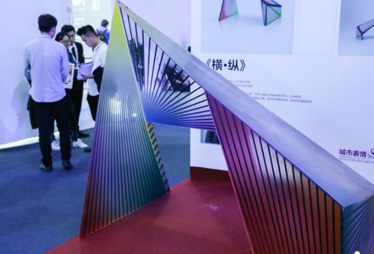 2016广州设计周