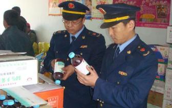大同开展深化打击食药品 农资 环境犯罪专项行动