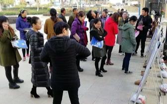 市人社局在陈河镇举办2018年精准扶贫第九场招聘会
