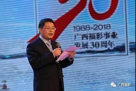 广西福彩发布社会责任报告-30年筹集150亿公益金