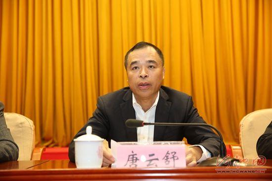 河池市市长唐云舒主持召开市政府常务会