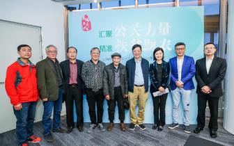 """2018""""汇聚公关力量,精准扶贫助农""""上海市公共关系协"""