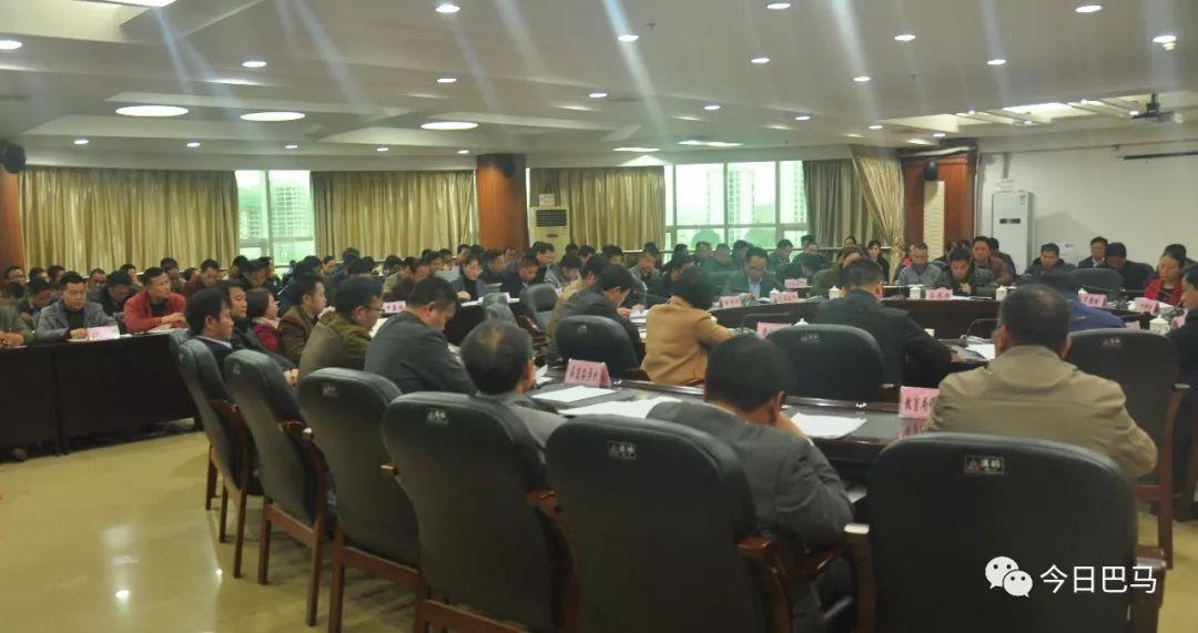近日 巴马瑶族自治县召开从严治教工作会议