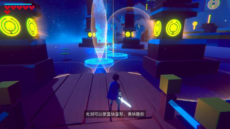 以光为剑,照耀梦幻冒险之旅——《不可思议之梦蝶》评测