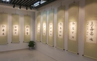 这些留学生舞文弄墨秀中国书画,比小编写得好