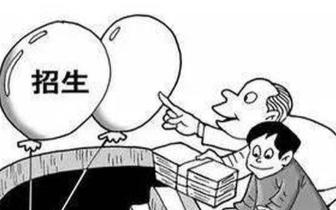 因违规录取两研究生,武汉工程大学一院长被撤职!
