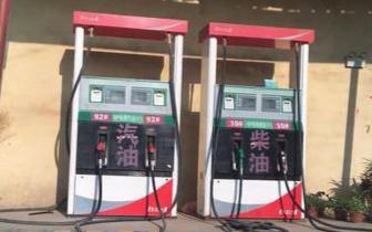 唐山打掉227个无证照黑加油站(点) 逮捕4人