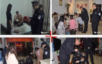 百名恭城民警统一行动治安清查 3家宾馆被责令整改