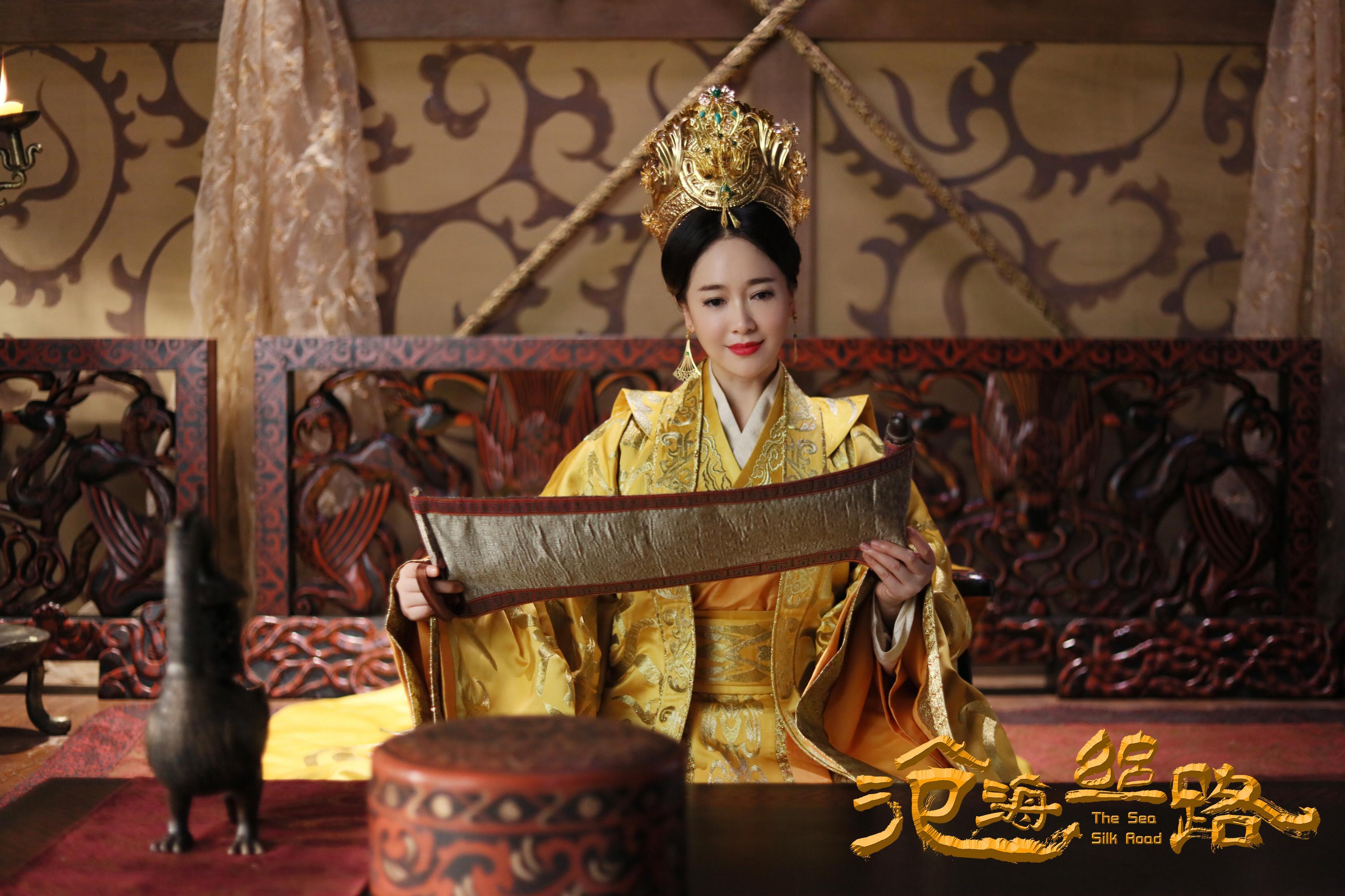 《沧海丝路》今晚央视开播 左小青出演云罗夫人引期待