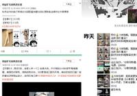 深圳华强北一线:比特币矿机卖家转行卖丝袜