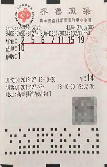 """瞬间闪念!彩友""""插空法""""拿下双色球115027元大奖"""