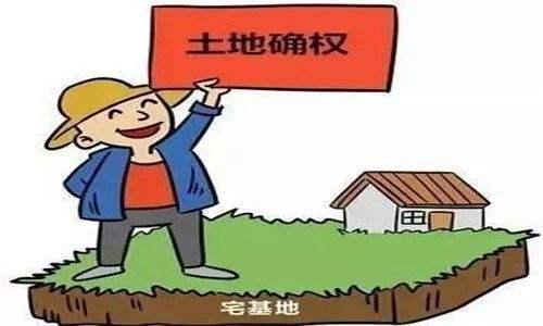 金城江农村土地承包确权成果通过自治区验收