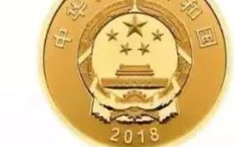 纪念币 人民币发行70周年纪念币和纪念钞来了!怎么买