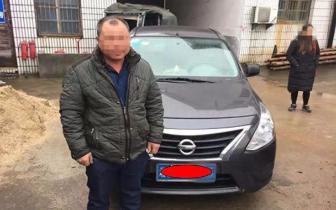 湘乡 湘乡山枣某男子两年内被抓酒驾两次 被抓后...
