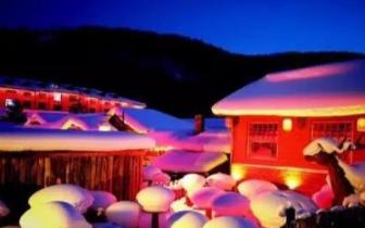 雪乡明码标价仍遭批:双人房1580 价格堪比五星酒店