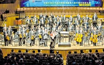 《珠江序曲》全球首演!用交响乐发广州声音