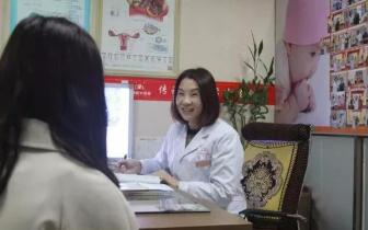 """不孕 湘潭26岁女子婚后不孕,一查竟是""""男儿身""""!"""