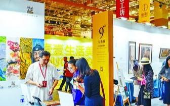 2018海峡书画艺术产业博览会昨在厦开幕