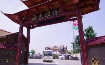 宿鸭湖畔有美景 中国源色有大爱