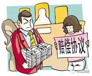 环江法院成功调解一起提供劳务者受害责任纠纷