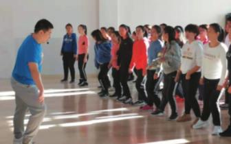 校园健身操舞基层推广普及公益培训大同站启动