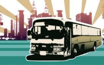关于公交9路恢复平煤路行驶的通知