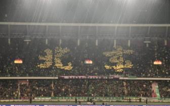 京媒:国足让球迷心凉凉 感谢京鲁为冬天带来暖意