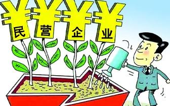 江西省司法厅出台十六条措施助力民企发展