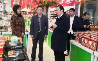 张湘汉赴韶山调研旅游项目和开展精准扶贫工作