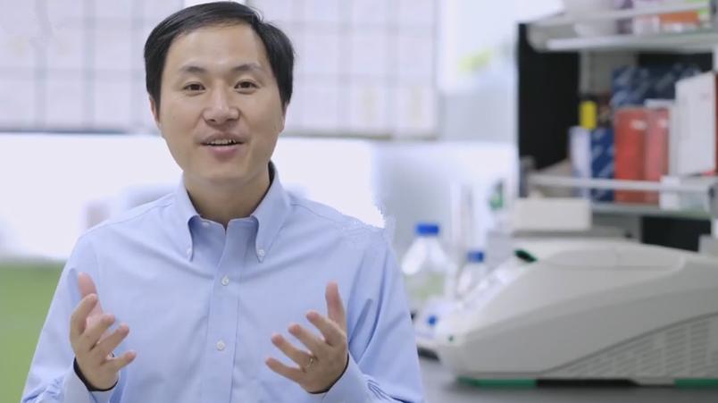 首例免疫艾滋病婴儿在中国诞生