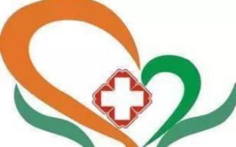 我市5家医疗卫生单位被评为健康促进医院