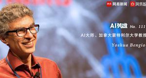 AI英雄 | 对话AI大师Bengio:AI不应变成军备竞赛