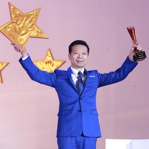 第一届中国家居业名人堂颁奖