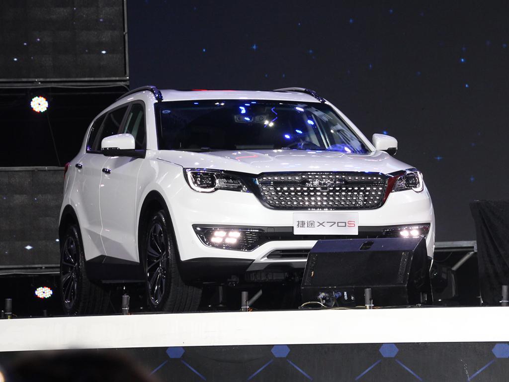 8款车/售7.69-12.79万 捷途X70S正式上市