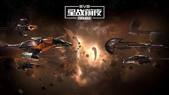 新挑战新起点《EVE Online》国服删档测试开启