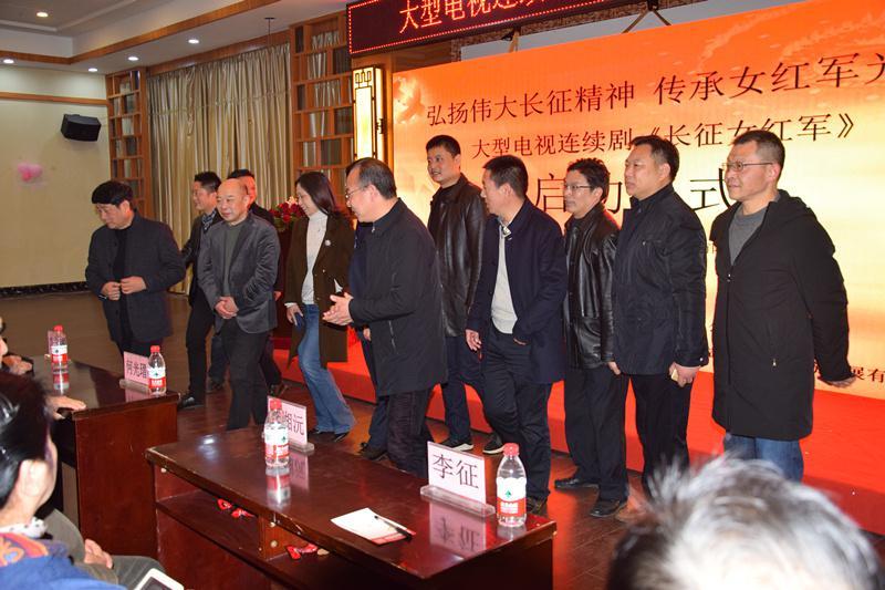 《长征女红军》启动 向中华人民共和国成立70周年献礼