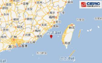 台湾海峡附近发生6.2级地震 网易网友:福建也震了