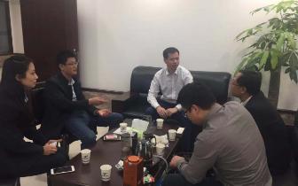 邮储银行福州平潭支行:深化银企合作,支持当地经济