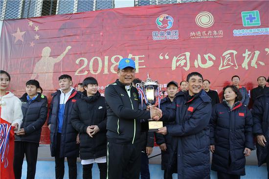 北京首届同心圆杯友谊赛落幕 国奥金冠夺取冠军