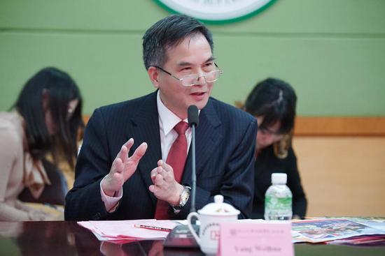 中山大学新华学院副校长杨卫华作总结发言