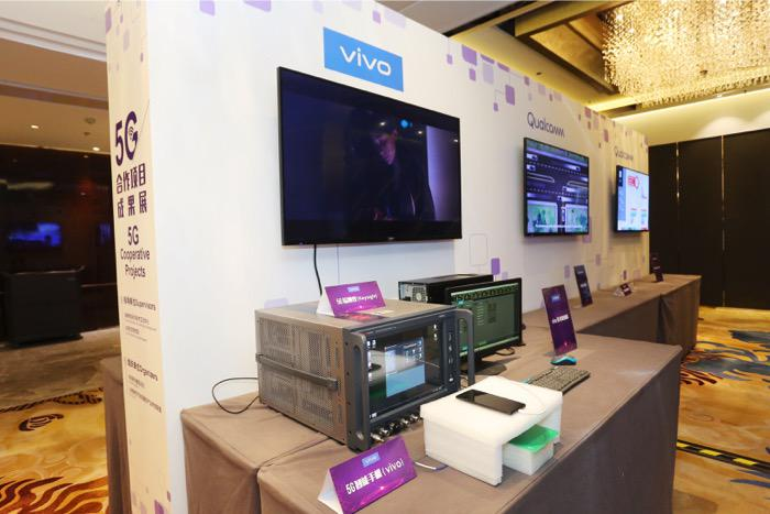 vivo首次公开展示5G手机 微信等常用应用已可使用